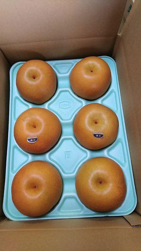 画像2: 豊水 大玉3kg箱(6〜5個入り)